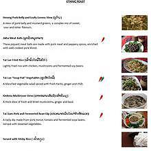 Ethnic menu at Café Vat Sene