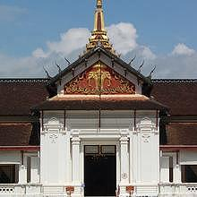 Entry gate of the National Museum of Luang Prabang